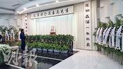中央文革小組最後成員戚本禹今年4月病逝上海,靈堂掛着「光明磊落一生正氣 作風淳樸品德崇高」的輓聯。(明報記者攝)