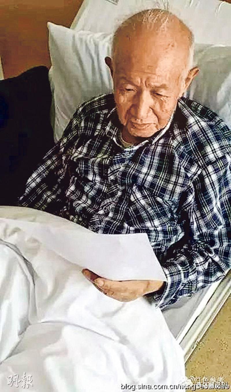 戚本禹2月24日被送進港大深圳醫院檢查,確診為胃癌晚期。圖為他在病榻上平靜地看着診斷書。(資料圖片)