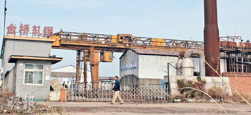 在河北,倒閉丟空的鋼鐵廠到處都是。(鄭海龍攝)