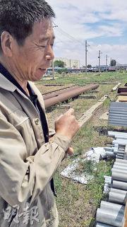 空地荒廢 鋼材市場種黃豆