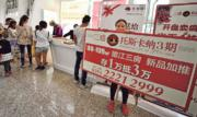 上周三,在福州一個展會上,地產商登「存1萬抵3萬」的廣告。當日,國家統計局發布4月份中國70座城市樓價數據,其中有65個城市新建私樓價格較3月份上漲。(中新社)