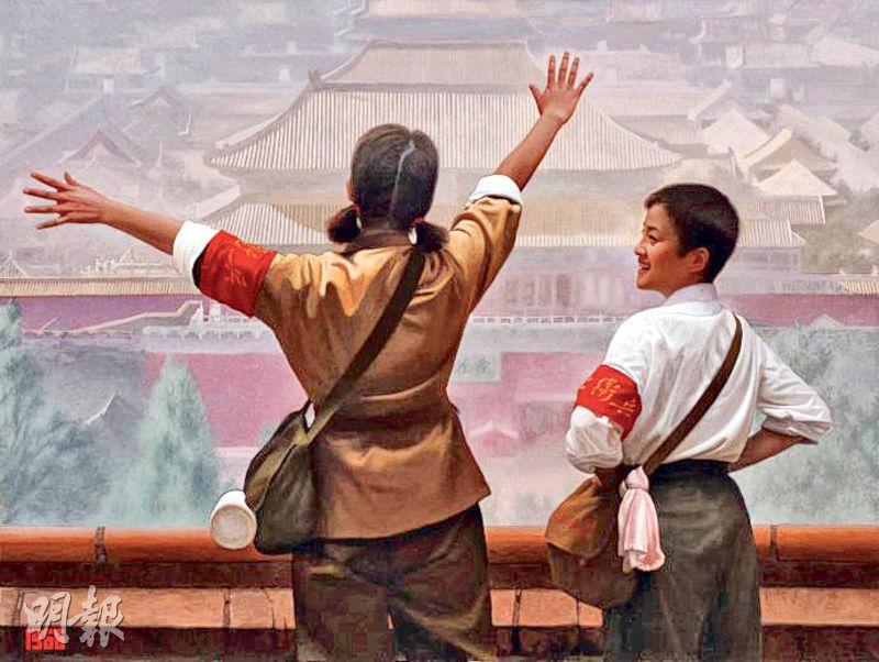 《1966年-天下》畫的是大串連時,外地紅衛兵初進北京的興奮。(網上圖片)