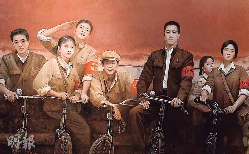 沈漢武油畫《紅牆騎士》中,紅衛兵天真爛漫、意氣風發。(劉焌陶攝)