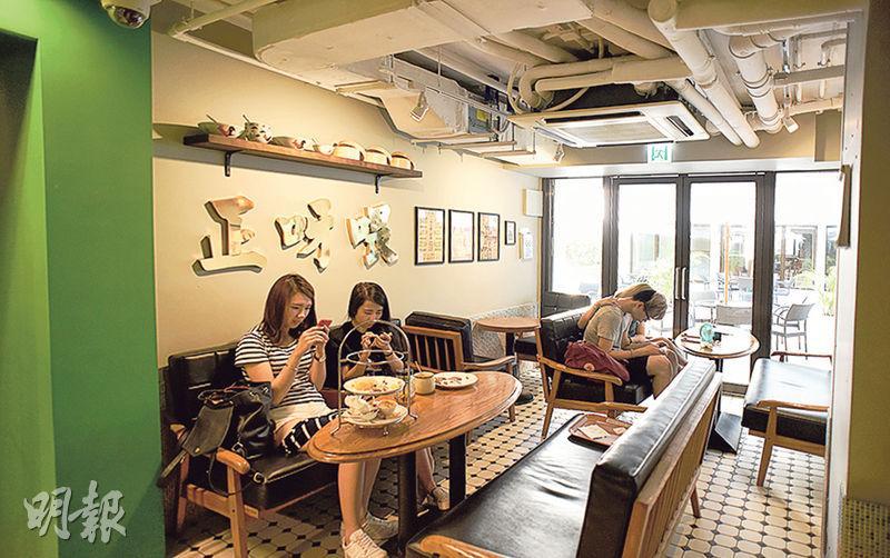 香港人的快樂冰室 「天下太平」玩餐飽