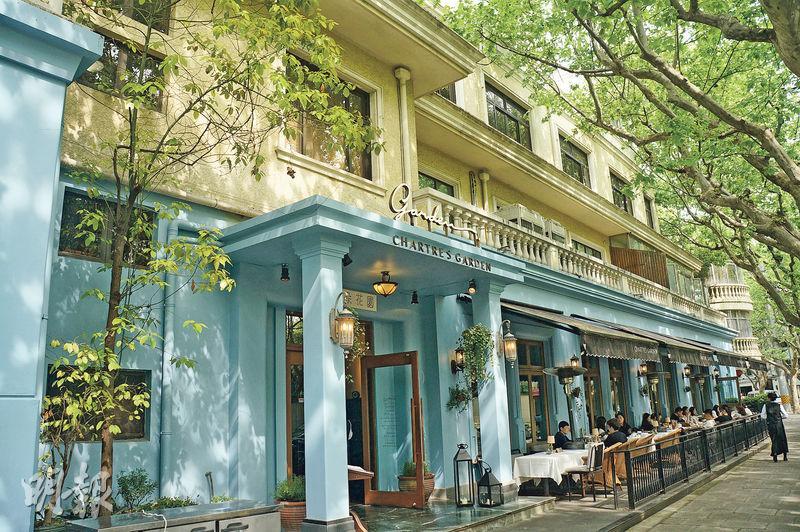 文革時上海市委寫作組在丁香花園生產批鬥文章,圖為其一側的臨街房屋被改成西餐廳。(林迎攝)