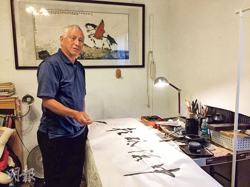 移居美國西海岸的王希哲,認為毛澤東鼓動被統治的人民大規模起來向自己的國家機器造反,空前絕後,有利中國歷史進步。現在王希哲也酷愛字畫,圖為他題寫「中流砥柱」。(王希哲提供)