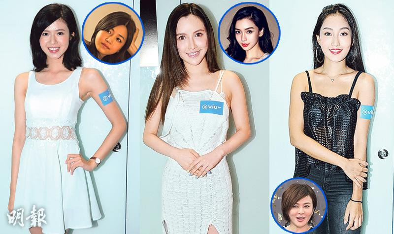 人母紋身女健美冠軍攻ViuTV選美 翻版陳妍希Baby最省鏡