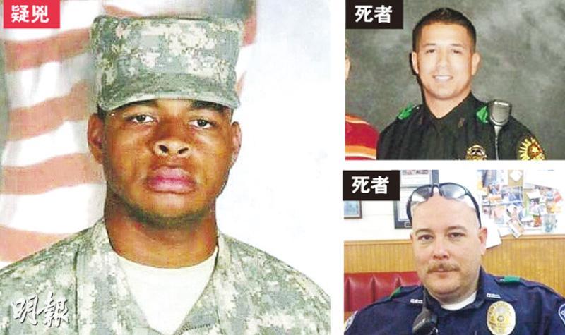 得州反警示威  狙擊手殺5警  911後最多警員喪生  定性恐怖主義