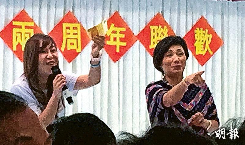 「撐警聯盟宴」現李偲嫣競選單張 李主持抽獎呼「9月4號嗌17號」 律師:執法部門應查