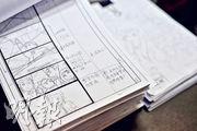 每套動畫由零起步,除了創作故事脈絡,場景設計也是靈魂。圖為《甜心格格》的故事板,仔細繪畫每個分鏡,連動畫角色的目光望向哪邊、說什麼對白也會清楚註明。(楊柏賢攝)