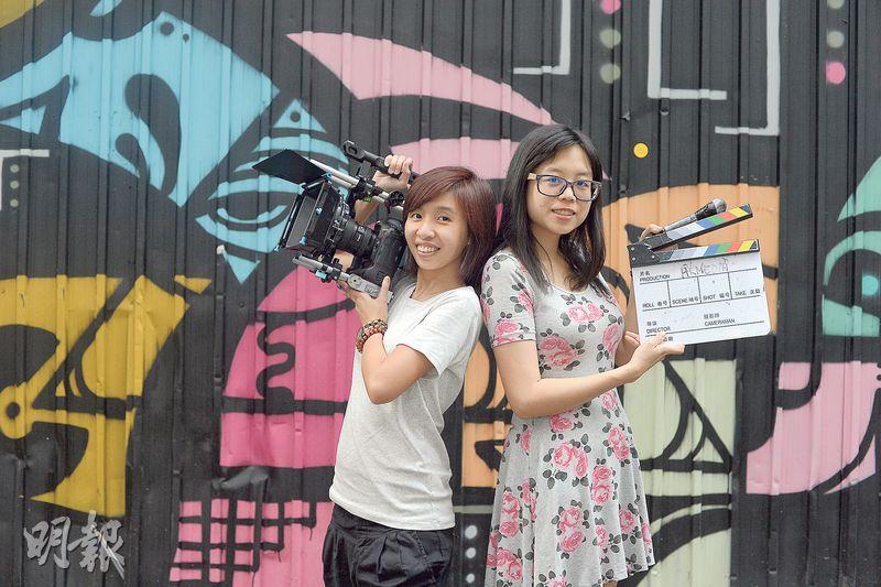 兩名80後「港女」吳詠珊(左)及韓雁婷以4萬元成立製作公司追逐電影夢,在近年內地電影市場快速發展,吸引到更多投資者之下,今年兩人將有機會圓夢。(鍾林枝攝)