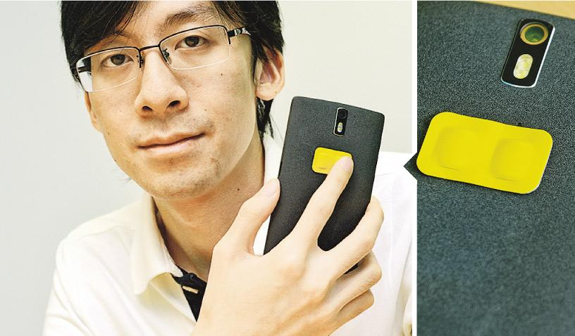 港青林世聰(圖)與拍檔黃議德研發以NFC技術連接並簡易操作智能手機的Air Button,可設定按掣開啟預設應用程式,甚至發短訊、來電轉駁等。他說,設計概念源自方便家中長輩,目前正研發附設Air Button的防水袋,主攻水上活動愛好者。(鍾林枝攝)