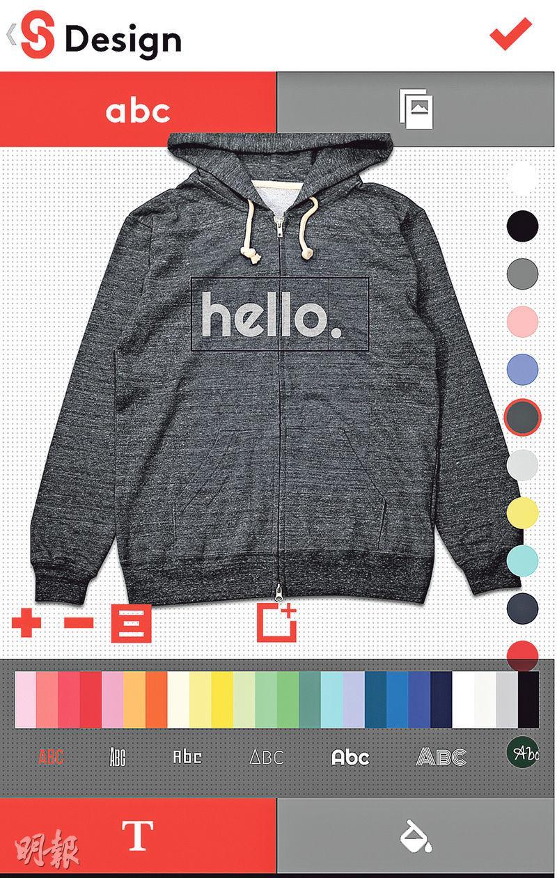 Snaptee用戶只需上載圖片,並自行調校光暗,或加入特別濾鏡效果,數分鐘已可製成獨一無二的上衣或外套。(網頁截圖)