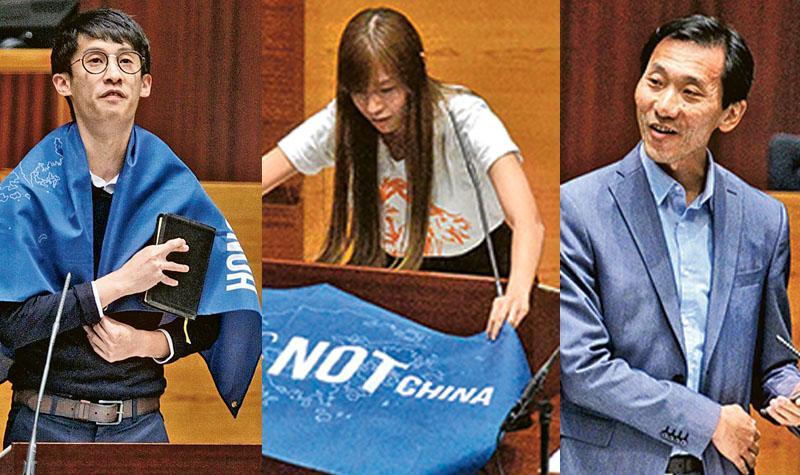 3議員宣誓無效  下周重來  重蹈覆轍會否失資格  秘書處未回應