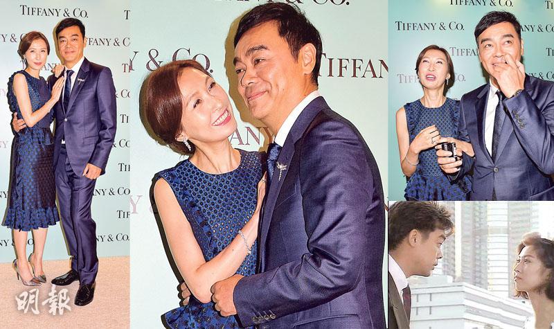 結婚18年恩愛似新婚 劉青雲認揀老婆有眼光 郭藹明撒嬌要鑽戒