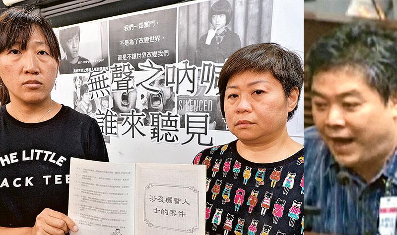 律政司撤控捱轟 社總社聯憤怒 10萬人聯署聲討性侵案社工