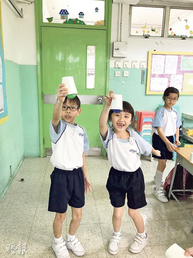 小學飯後不教書 砌模型學科學 紙杯機械人 小二生最愛