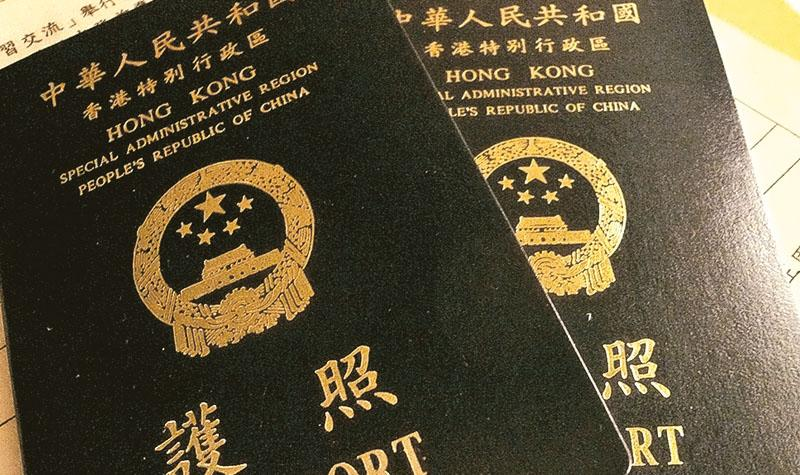 港人轉國籍申請飈升  劉銳紹料對中國政治沒信心 移民顧問﹕或免雙重徵稅
