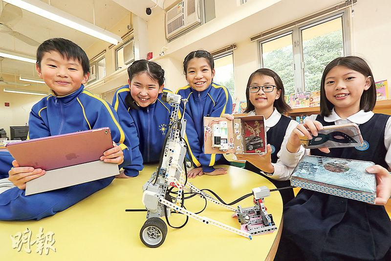 拖地機械人 夾萬防盜器 小學STEM教具創生活小發明