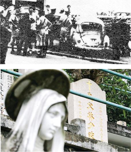 1967年8月24日,林彬與堂弟林光海駕車離開九龍窩打老道寓所,準備往九龍塘廣播道商台上班,被暴徒投擲汽油彈,二人傷重身亡(上圖),下葬於跑馬地天主教墳場(下圖)。(資料圖片)