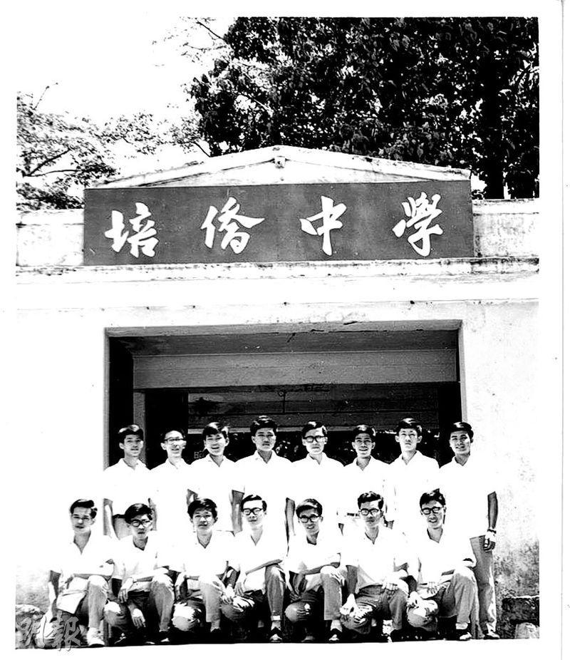 黃耀堃(後排左二)1966年來港,就讀培僑中學,與已故民建聯前主席馬力(前排右三)是同學。翌年六七暴動爆發時,黃耀堃正值中二下學期,當年積極參與的他憶述,馬力當年認為運動「極左」,參與不多。圖為黃耀堃中六畢業時與同學合照。(黃耀堃提供)