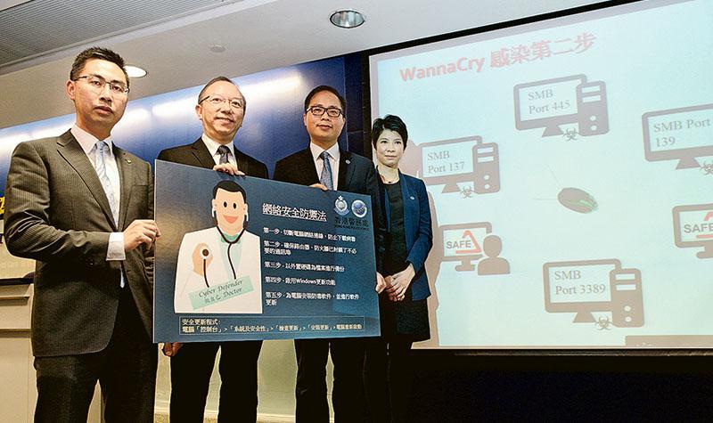港18宗WannaCry中招 多Win7  兩宗商業用戶 政府部門未受襲