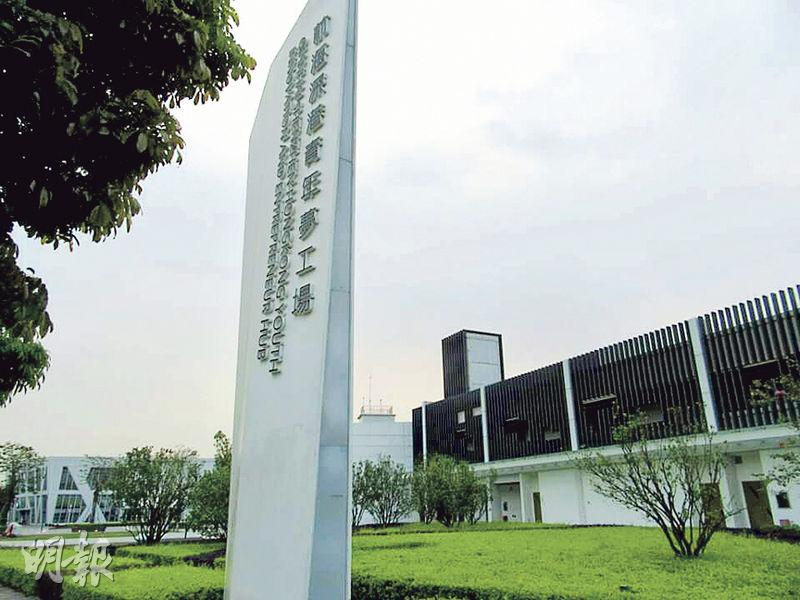 前海深港青年夢工場可以給香港青年一個創業追夢的地方。(明報記者攝)