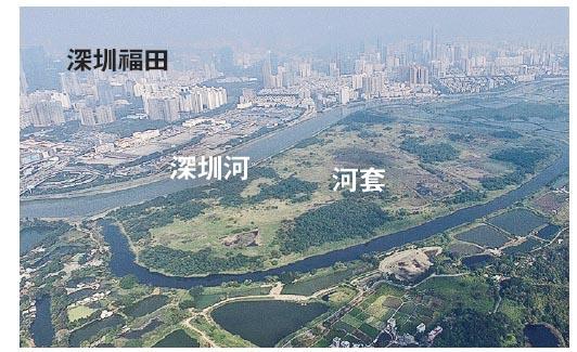 香港和深圳兩地在今年初簽署協議,同意合作發展河套地區為「港深創新及科技園」。(資料圖片)
