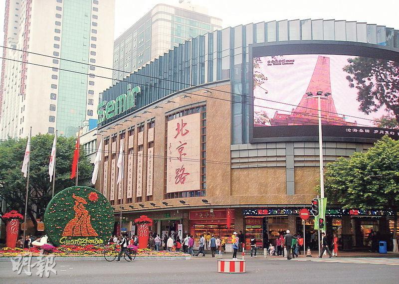 自2009年易手之後,廣州「CEPA香港城」已重新裝修,上有前任廣東省政協主席吳南生題字「北京路」。(網上圖片)