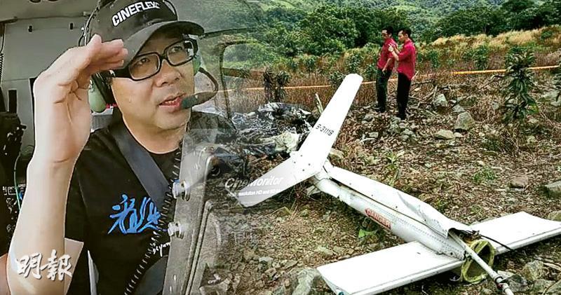 《看見台灣》導演拍續集墜機亡 直升機撞山起火 助手機師同罹難