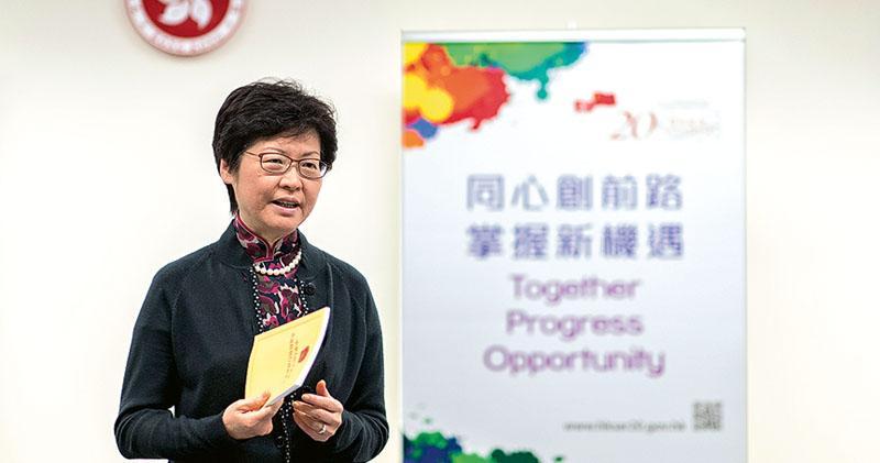 林鄭:應從幼培養「我是中國人」 教聯會鄧飛:應有之義 葉建源:予人強硬觀感