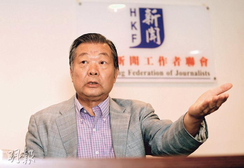 張國良說,香港新聞界的責任應是透過分析和報道一國兩制實踐中的問題,令這些問題可以正確地解決。張亦指新聞從業員要提升質素,就需要了解國家的歷史、一國兩制的來龍去脈、《基本法》的製訂過程和條款規定等,「香港新聞界,最大的歷史責任是推動一國兩制的成功」。(李紹昌攝)