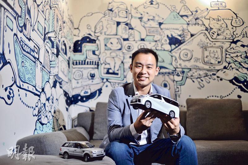 Uber香港區總經理佘雋知3年前由金融業轉投Uber,他認為近20年社會最大改變是可隨時上網,帶動共享經濟。(馮凱鍵攝)