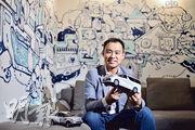 30歲CEO﹕港有潛力 應改法規
