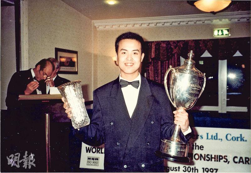 1997年,19歲的傅家俊在U21桌球世界賽奪冠,是回歸後首個港產世界冠軍。(受訪者提供)