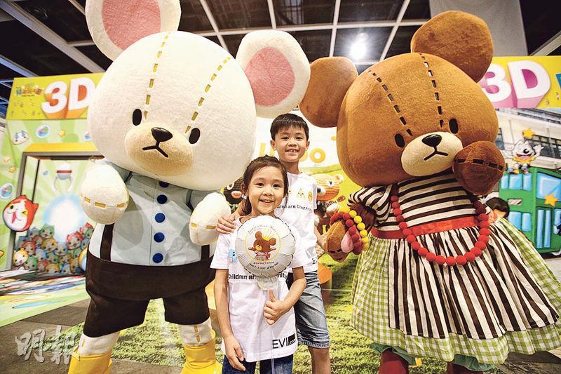 動漫節加入首屆兒童玩具節,會場特設親子通道,家長憑票可帶最多兩名12歲以下小童免費入場。(曾憲宗攝)