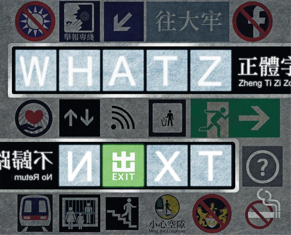 香港的內地小站台