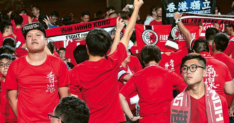 港足戰大馬 球迷再噓國歌  罕有舉「香港獨立」標語 足總﹕絕對禁止