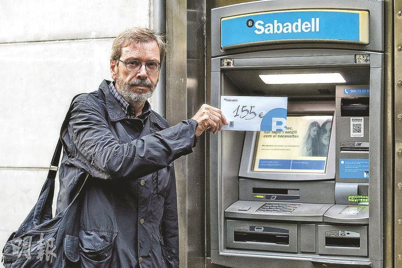 西班牙新聞網