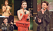 星和頒獎禮《同盟》獲「最愛電視劇集」 王浩信首奪視帝李佳芯爆冷封后