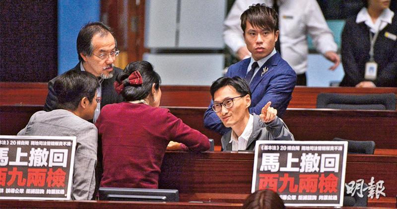 泛民新招拉布 一地兩檢議案推遲  林鄭:早料下周始能表決