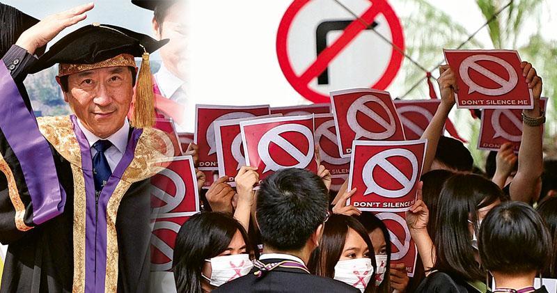 任內最後畢業禮再遇示威  沈祖堯籲學生「話留半句」