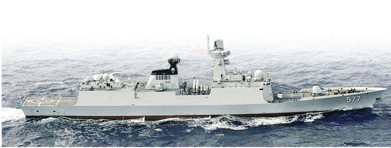「黃岡」號飛彈護衛艦