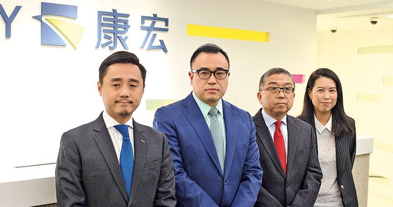 康宏:近兩三年被騎劫  新管理層首亮相 總裁:公司非當局調查對象