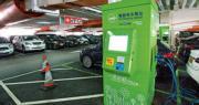 去年大幅收緊優惠 私家車總數仍增6% 電動車登記稅擬增寬免