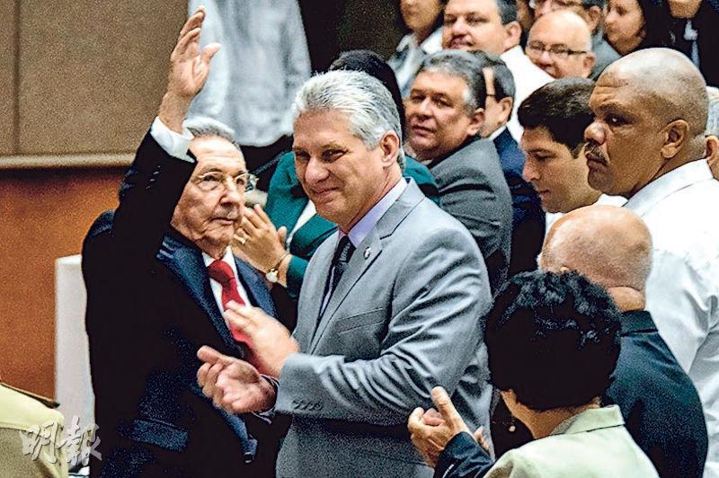 古巴新聞網