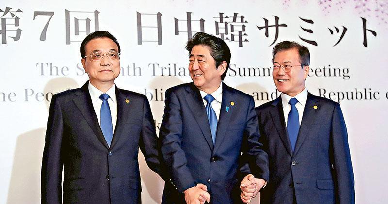 中日韓合推半島無核化 側重不一  學者:僅原則性表態 中國角色吃重