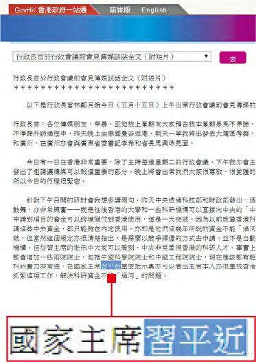 [img]https://fs.mingpao.com/pns/20180516/s00046/f2c0ea75ca6f9505dbac09822d452f13.jpg[/img]