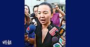 禁離境 內地女偷拍法庭5萬元保釋  警進法庭蒐證  法律界指可控藐視罪
