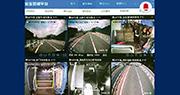 港珠澳穿梭巴 人臉辨識監察司機 20秒打3呵欠即發警示 戴手環測心跳